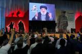 Hezbolah: Sledeći sukob sa Izraelom na njihovoj teritoriji!