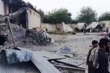 Američki bombarderi uništili školu u Avganistanu