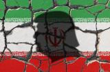 Moć američkih banaka: Još jedan način da se Iran uguši!