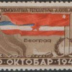 Ulične borbe za oslobođenje Beograda, 15-20. oktobra 1944.