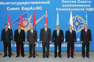 CSTO_and_EAEC_leaders_2006