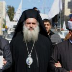 """Pravoslavni episkop osuđuje """"fašistički zakon"""" Izraela o nacionalnoj državi!"""