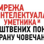 MOČ Srbija – Izjava povodom epidemije globalnih razmera