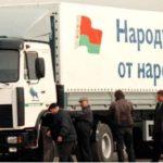 Izdaja ili pragmatizam srpske vlasti